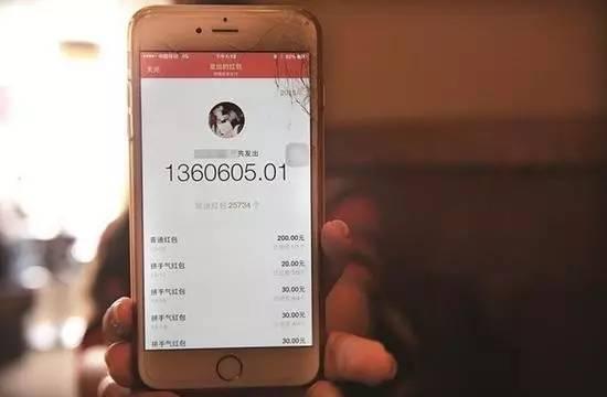 大四女生一年发200多万元红包图片