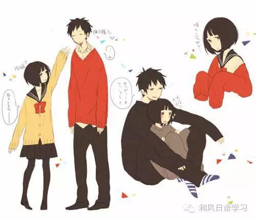 日本理想生对象中身高的心目表情是?回家过年图片包男女的图片
