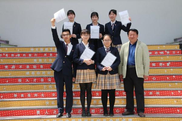 松雷重点国际部6案例生被美国名学公立初中录中学英语教学分高中图片