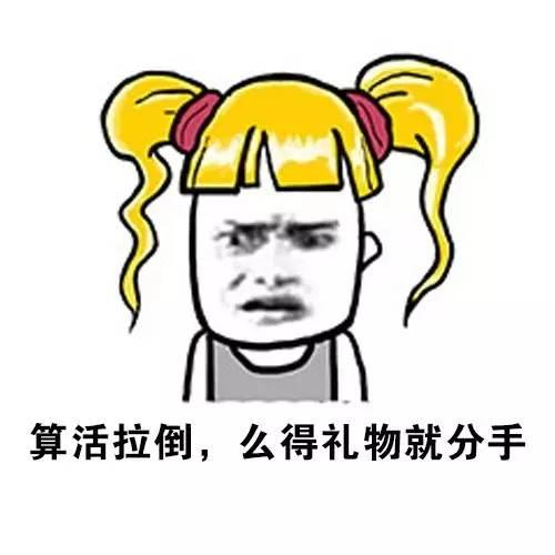 南京人专用 六一 微信表情包,赶紧酷炫起来
