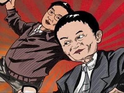 为了做v社交社交,马云真是操碎了心-微信表情碟公众包星图片