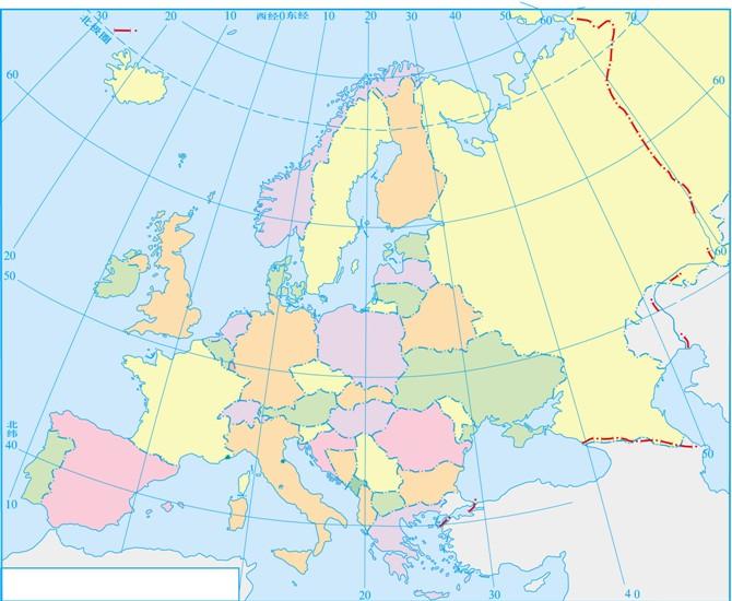 收藏版 | 超级棒的世界区域地理彩色底图