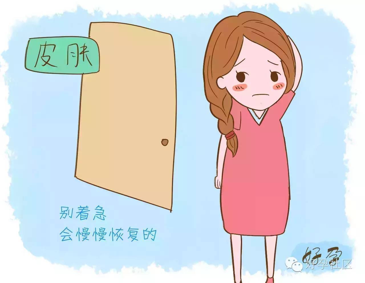 a女人!怀孕后女人的部位隐私竟然越来越黑!広妻子板场杏漫画图片