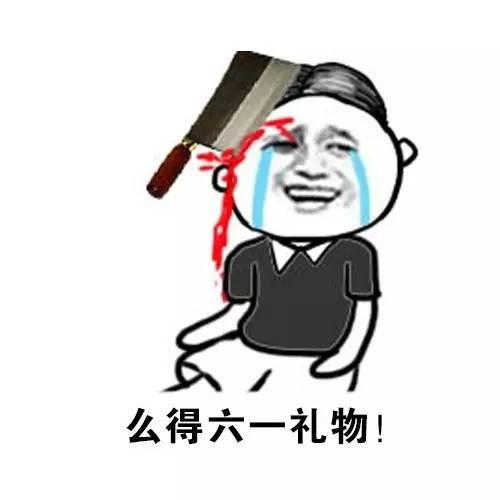 微信四川方言小表情包