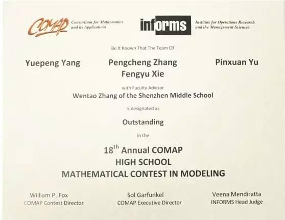 赞!深中学子荣获美国高中生数学建模比赛最高声誉INFORMS奖(责编保举:小学数学zsjyx.com)