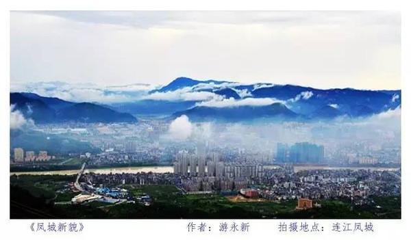 头条?∣?福州第一美女居然在连江,快看看她是