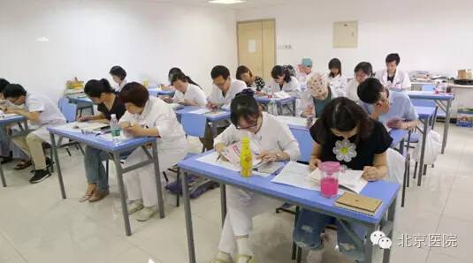 北京医院举办2016年党的发展对象培训班