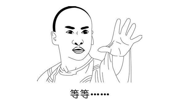 唐嫣铅笔手绘画