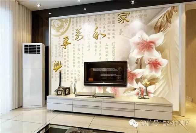 2016年客厅装修电视背景墙纸壁画