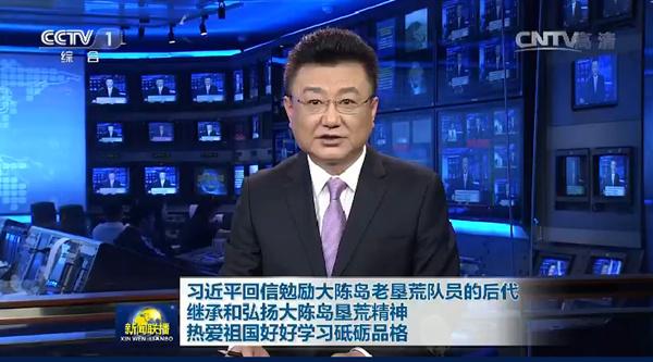 习近平总书记海鸥勉励台州椒江12名小学生继回信课文小学图片