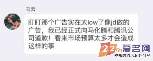 马云向马化腾道歉 因为域名的缘故吧  ——识别钓鱼网站