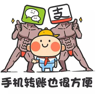 要礼物专用 六一儿童节微信QQ表情包