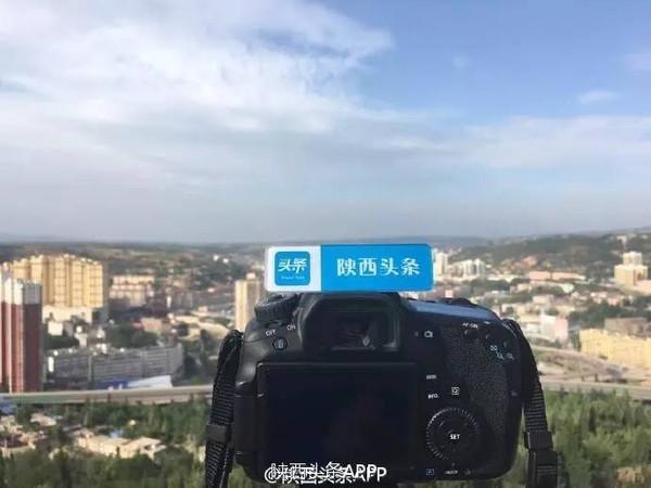 天了噜 铜川王益区现中国第一豪车mini版