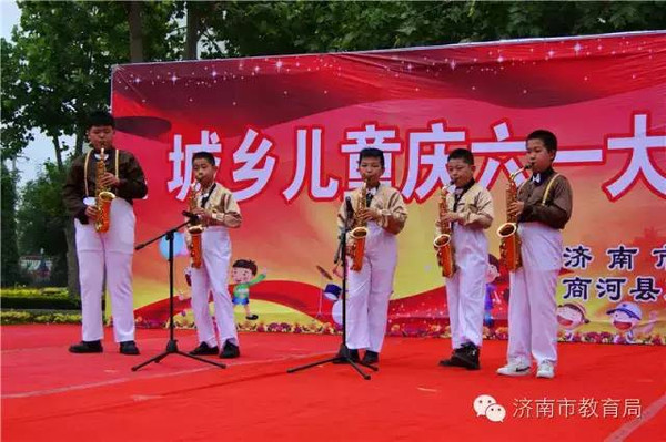 器乐合奏《瑶族舞曲》