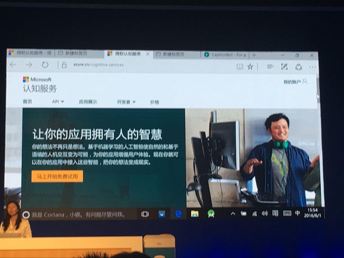 带视频的企业网站源码下载_物流网站源码带手机 (https://www.oilcn.net.cn/) 网站运营 第9张