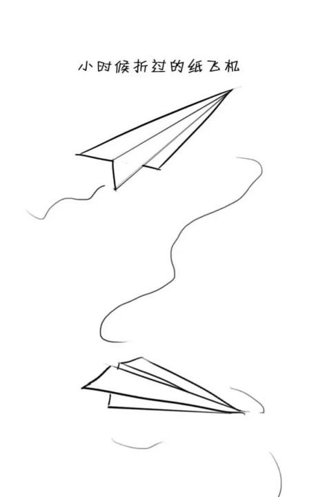 你童年折过的纸飞机