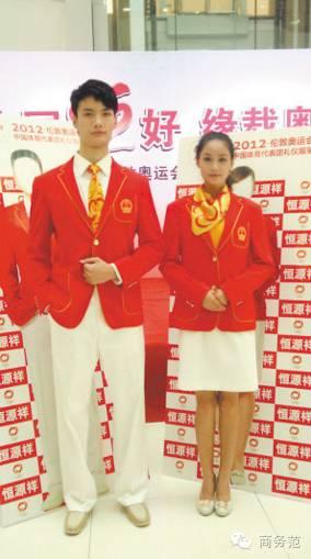 今年里约奥运会,男运动员的红色西装图片