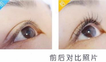 孕睫术:自然的睫毛会更美! 半永久公开课 第7张
