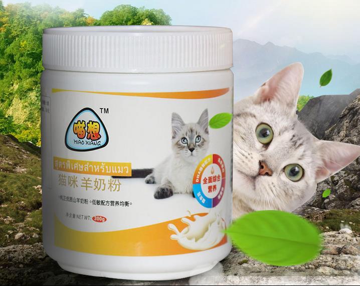 幼猫拉稀能喂羊奶粉吗图片