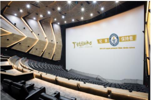 娱乐 正文  苏州金逸影视中心位于苏州影视娱乐城1幢四楼,面积超过