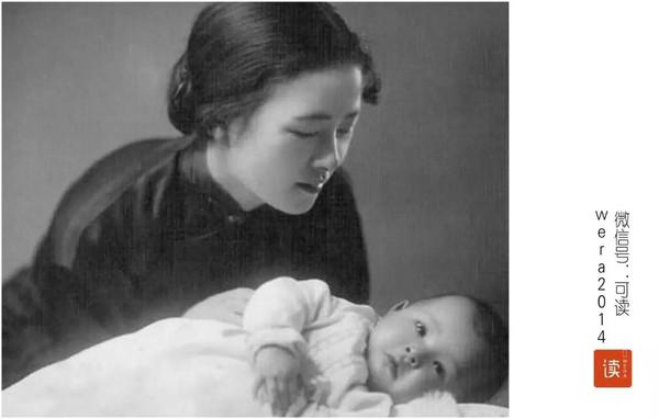 """1   林徽因与陆小曼,两个典型按照当下""""富养女儿""""的标准,培养出来图片"""