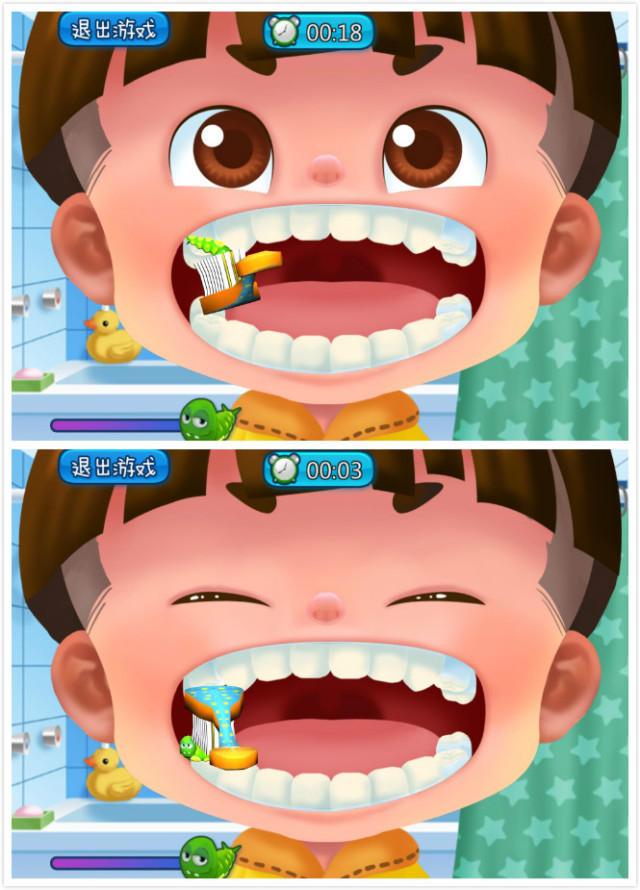 第三步最后是牙齿内侧,这也是最容易忽视的刷牙区域之一呢!