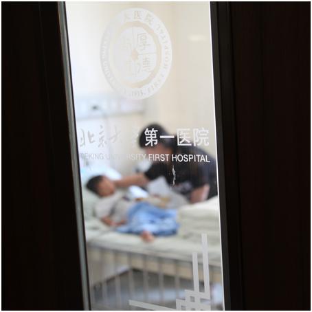 六间房家庭深度视频介入罕见病公社-搜狐捂晕被爱心图片