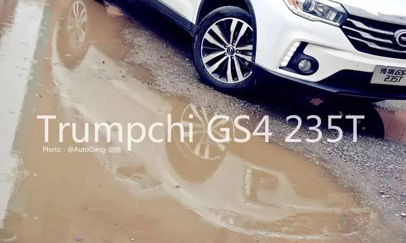 一辆SUV的6天2300公里 AutoDang长测传祺GS4
