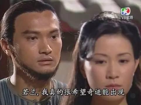 李芳和李菲幼年丧父