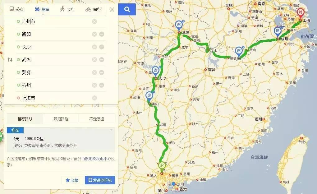 6天跑2300公里 广汽传祺GS4长途测试