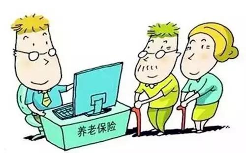 北京离职自己如何交社保