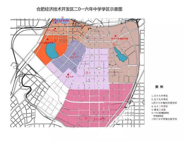 龙岩经开区规划图