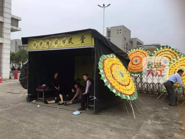 【痛心】安徽芜湖一高校女大学生宿舍上吊身亡,到底所谓何事?图片