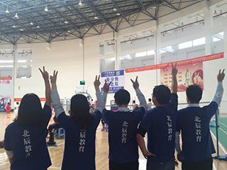 宣城北辰教育陽光助力宣州第16屆初中籃球賽