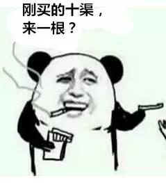 这b孩子,c家d啊?(只有用河南话才能读出来的一句话)图片