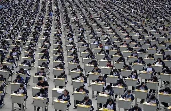 考试团体照