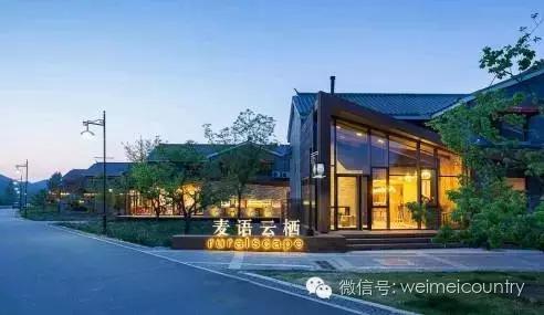 探访京郊特色民宿,住在最美的风景里.图片