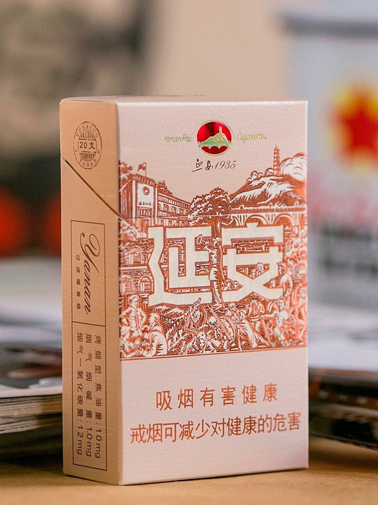 延安1935,强势登陆郑州,传承二七纪念塔和延安宝塔的红色精神!