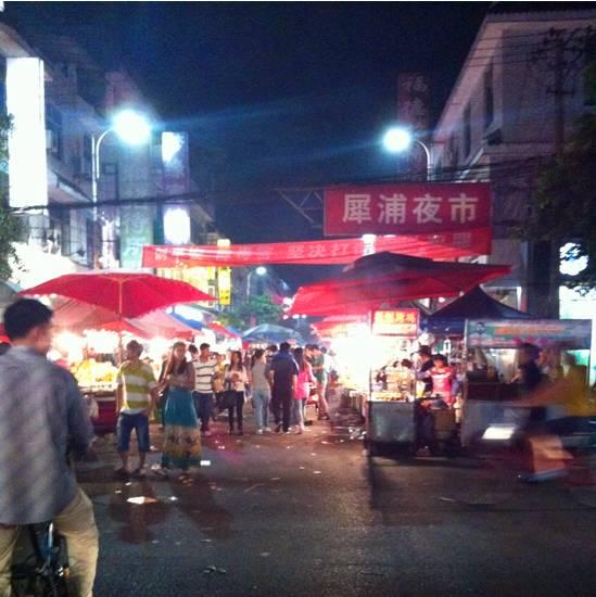 犀浦夜市不仅卖各种各样的美食,还有一些生活小杂物,下班放学来逛.图片