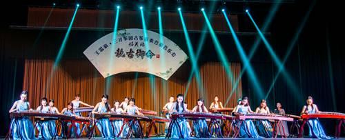 三才筝团古筝重奏《瑶族舞曲》