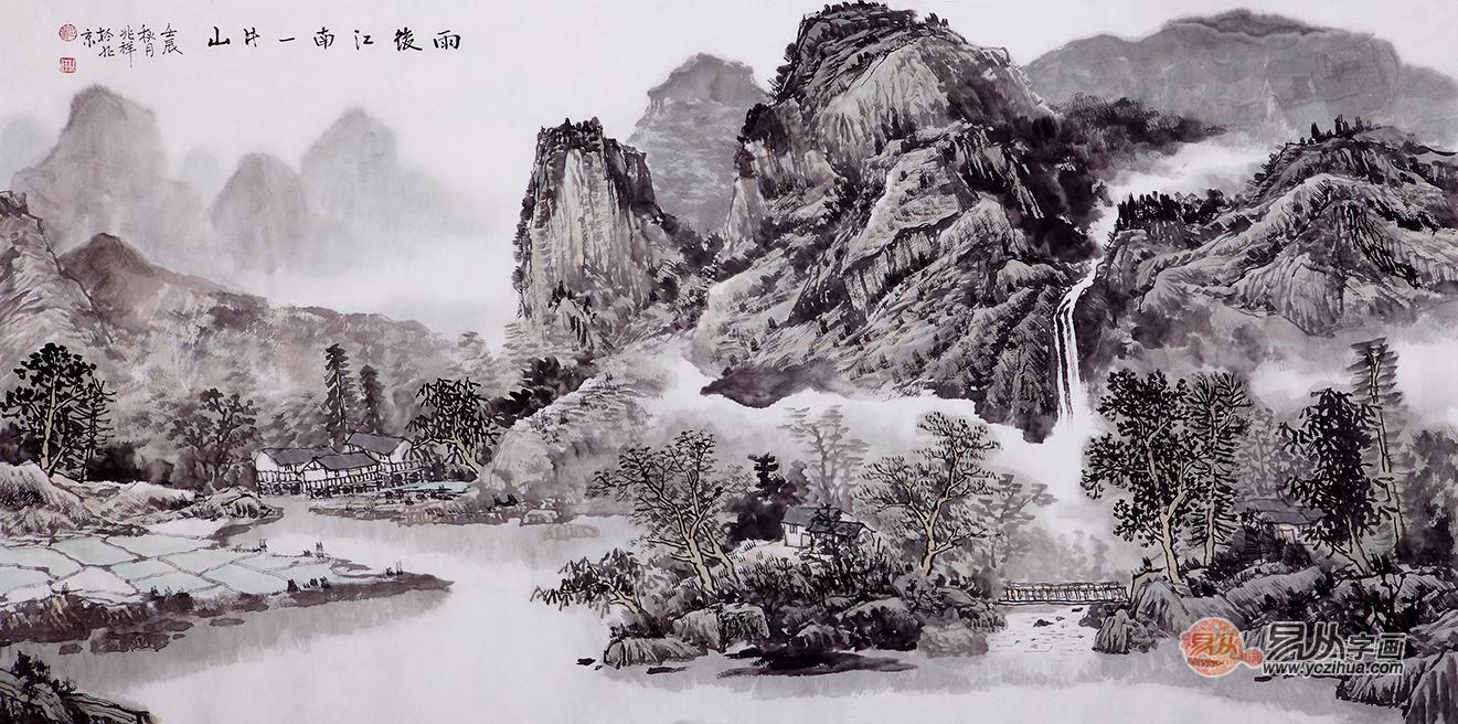 巨型横幅国画山水大�_沈兆祥四尺横幅山水画作品《雨后江南一片山》作品来源:易从网