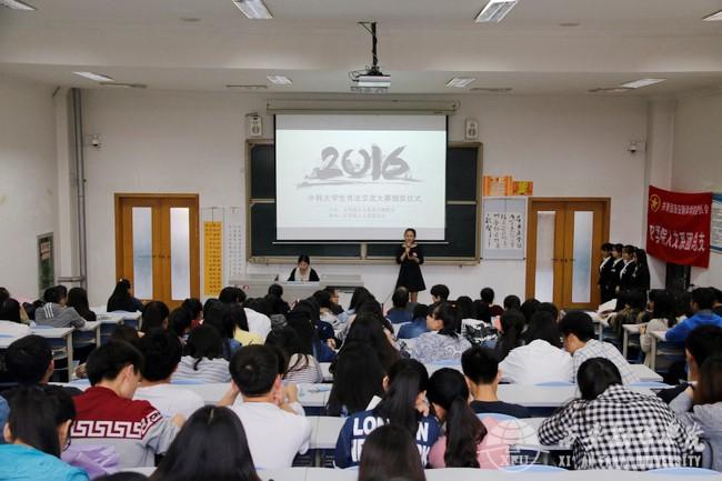 西安翻译学院举行中韩大学生书法交流大赛颁奖仪式