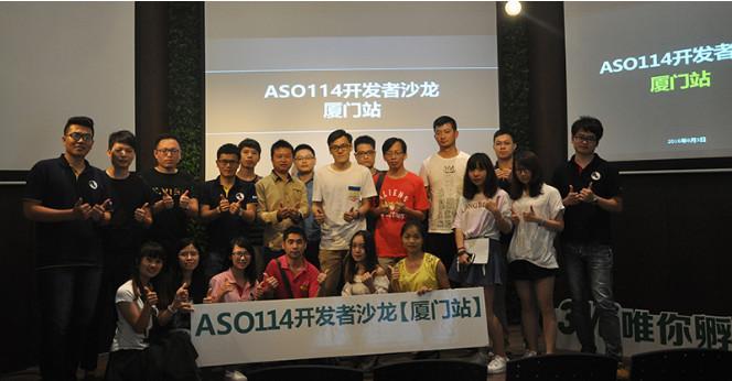 aso114下载图片