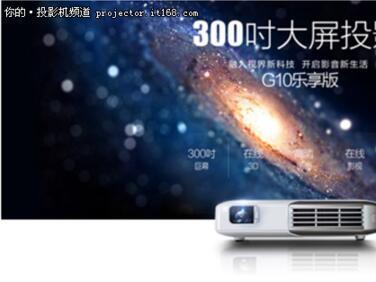 2016微型投影机价位一般是多少? - 微信公众平