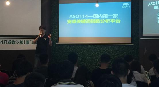 aso114官网图片