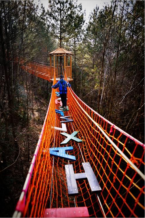 今年夏天曾家山滑雪场度假区推出:高空滑翔伞,丛林穿越,军事训练拓展图片