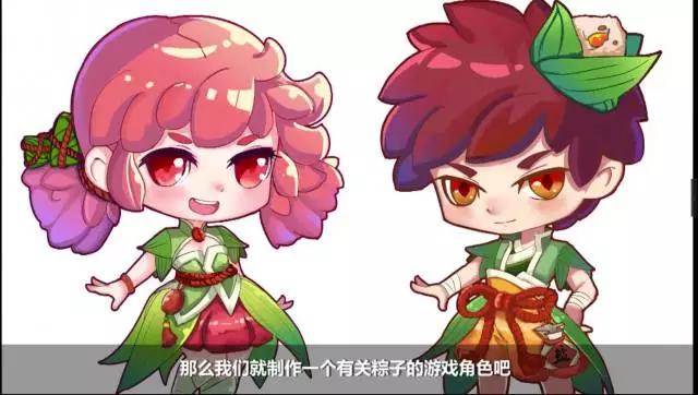 uipark和cgwang