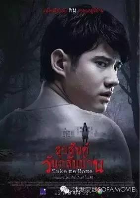 上海日记电影_
