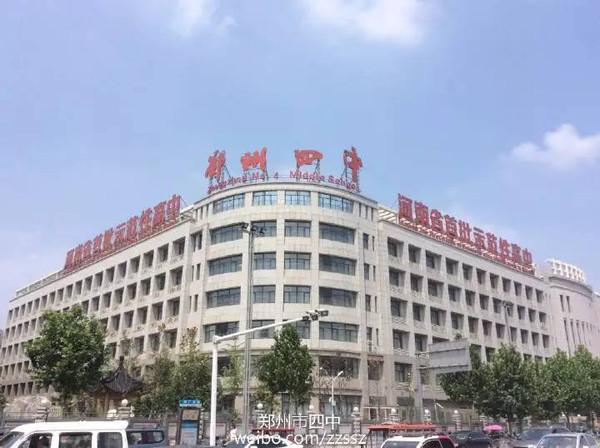 郑州老教师深夜书写对祝福外界的高考球高中学子图片
