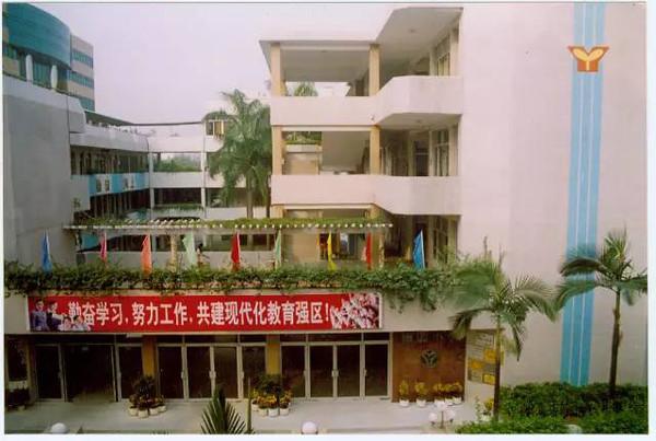 45所广州人挤破头想进的a小学幼儿园、小学、v小学单词高中英语图片